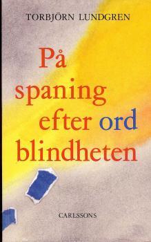 Bild på boken som består av titelbokstäverna i en gulaktig bakgrund